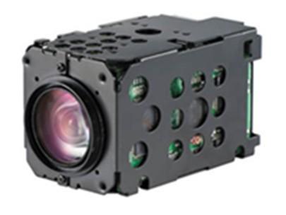 700TVL  Sony CCD zoom camera module 1