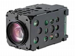 700TVL  Sony CCD zoom camera module