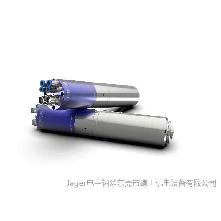 新款德國Jager10萬轉速牙科義齒加工電主軸 2