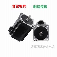 低溫電機 -55度冷庫低溫自動化耐高低溫步進電機