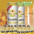 11°P山东德州克代尔啤酒萨罗娜原浆白啤1×9×500ml 1