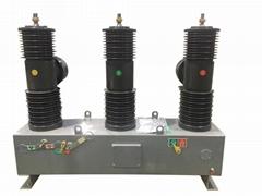 CHZW32-15kv型户外高压真空重合器高压真空断路