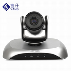 H.264 USB高清1080P視頻會議攝像機 210萬像素