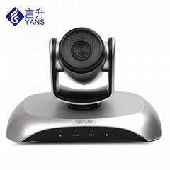 H.264 USB高清1080P 3倍變焦視頻會議攝像機 210萬像素
