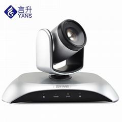 USB高清1080P 10倍變焦視頻會議攝像機 210萬像素