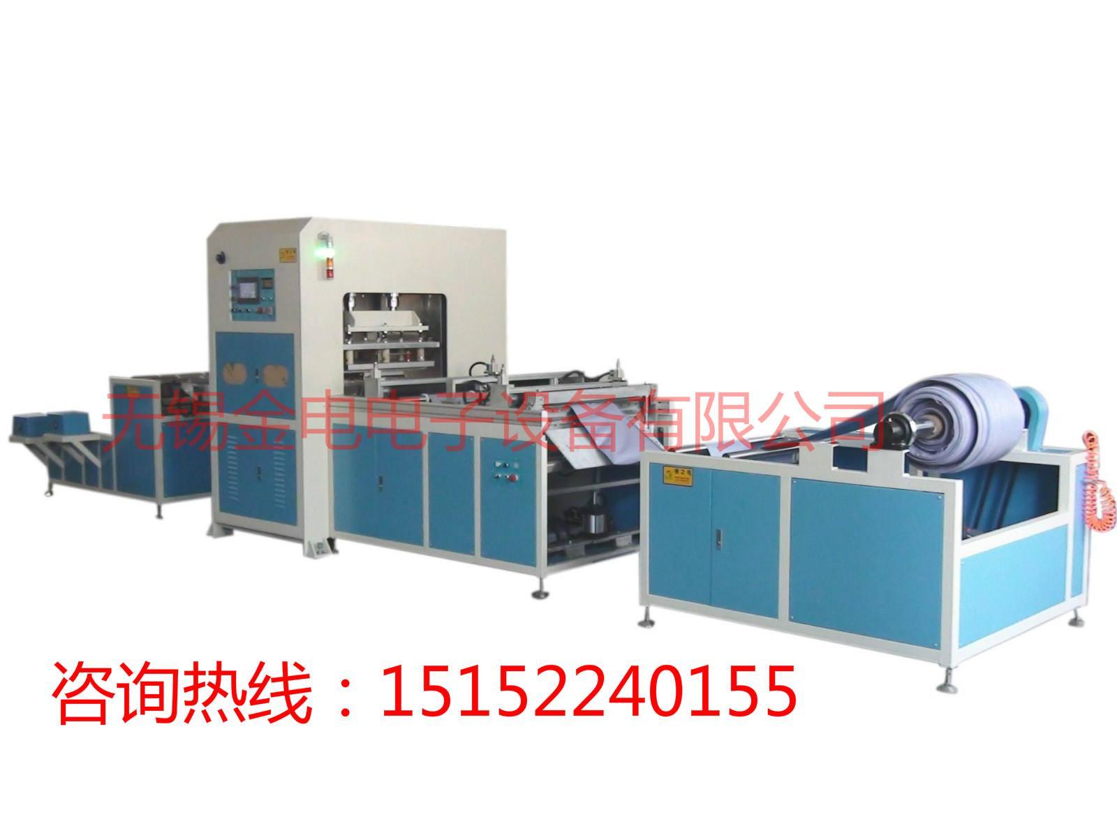 地热膜自动高频机 1