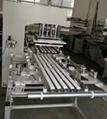 全自动磁性门帘焊接机