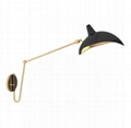 Metal wall sconce