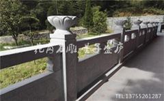 花崗岩欄杆