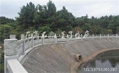 河道石材欄杆