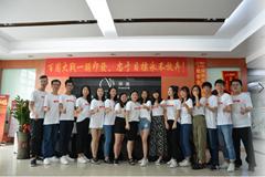 深圳市榮進電子開發有限公司