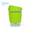 Fancy Glass Water Cup with Silicone Rubber Sleeve, Sports Water Cups 2