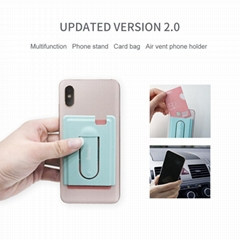 Hot Sale Sticky Universal Multifunctional Silicone Card Bag Car Phone Holder