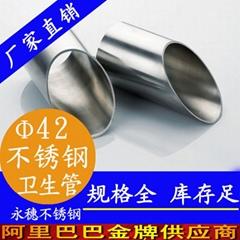 永穗304不锈钢卫生管食品饮料生产设备卫生洁净耐腐蚀