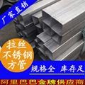 永穗12.7x12.7永穗不锈钢方管商业展具用管不易变形硬度良好 2