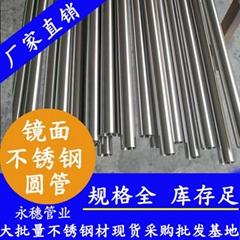 永穗外径45不锈钢装饰管门窗楼梯护栏易焊接304不锈钢装饰管