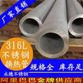 永穗dn13.72不锈钢工业管五金工具汽车配件耐腐蚀不易磨损 4