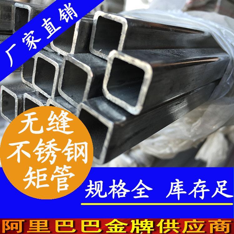 永穗304不锈钢无缝管汽车配件医疗器具耐腐蚀机械特性良好 4
