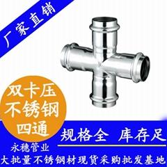 永穗牌雙卡壓不鏽鋼管件管道連接衛生潔淨連接牢固