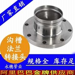 永穗不鏽鋼溝槽管件管道連接簡易操作施工安全