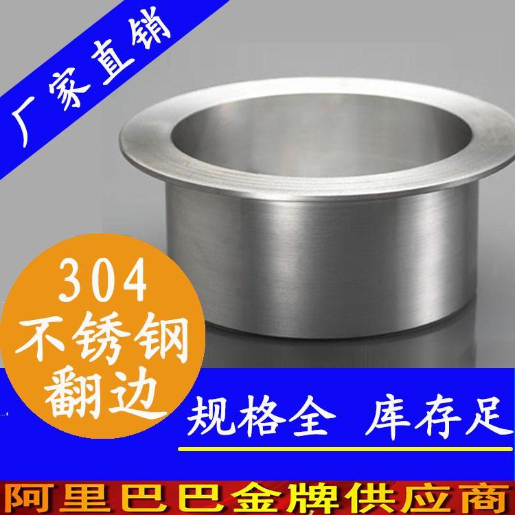 永穗不锈钢工业弯头管件用于管道变径连接耐腐蚀耐热性好 2