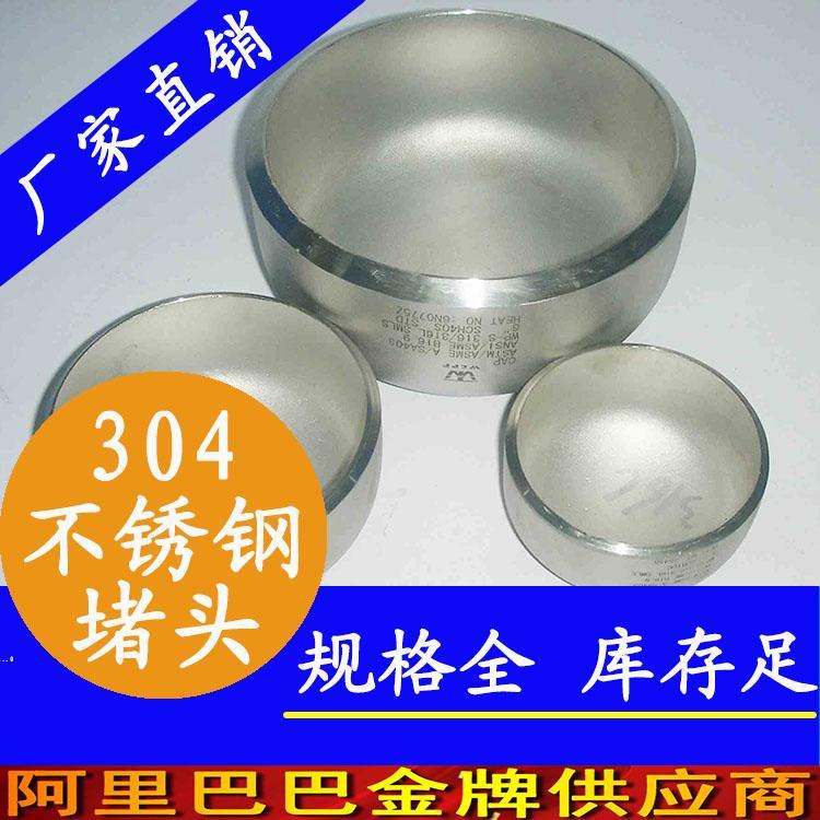 永穗不锈钢工业弯头管件用于管道变径连接耐腐蚀耐热性好 4