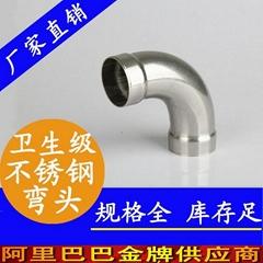 永穗不锈钢卫生弯头管件用于管道连接卫生健康安全耐腐蚀