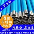 永穗覆塑不锈钢水管覆盖水管塑料层防潮耐腐蚀 4