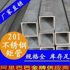 永穗201不鏽鋼方管傢具結構用管塑性硬度良好