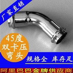 永穗双卡压不锈钢弯头管道变径连接卫生环保使用广泛