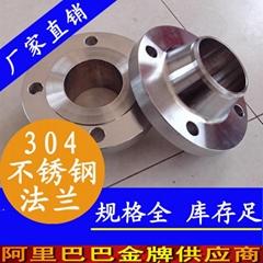 永穗不鏽鋼工業法蘭管道對焊連接管件不易變形密封性好