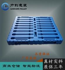 化工塑料托盘