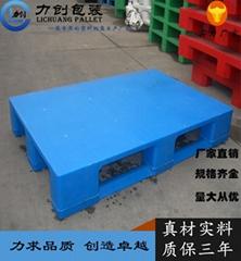 平板塑料托盘川字叉车托盘1210
