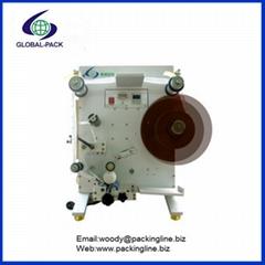Semi automatic round bottles labeling machine GLB-130