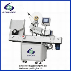 Automatic round bottle rolling labeling machine