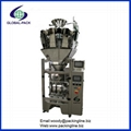 Vertical Form Fill Seal and Multi-head Packing machine 1