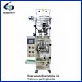 Vertical granule product filling sealing