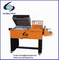 2 in 1 Shrink packing machine