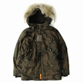 Louis Vuitton Supreme Down Jacket Coat Hoody Parker Camouflage winter lv jackets 10
