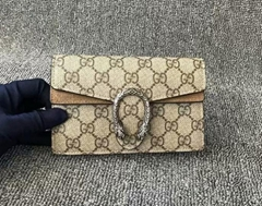 Gucci Dionysus GG Supreme Mini Chain Shoulder Bag cheap price fashion bag