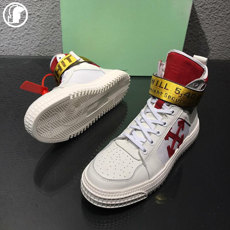 Off-White Men's Off Court High-Top Leather Sneakers men women luxury brand shoes 3