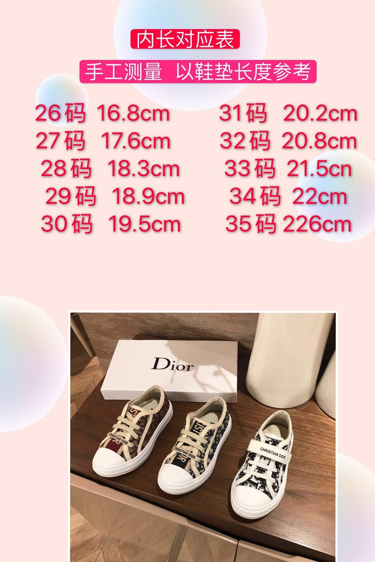 dior dior kids shoes, Find Quality kids shoes and Buy kids shoes