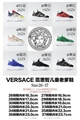 Young Versace Chain Reaction 2 sneakers buy Children Girls Boys Toddler baby