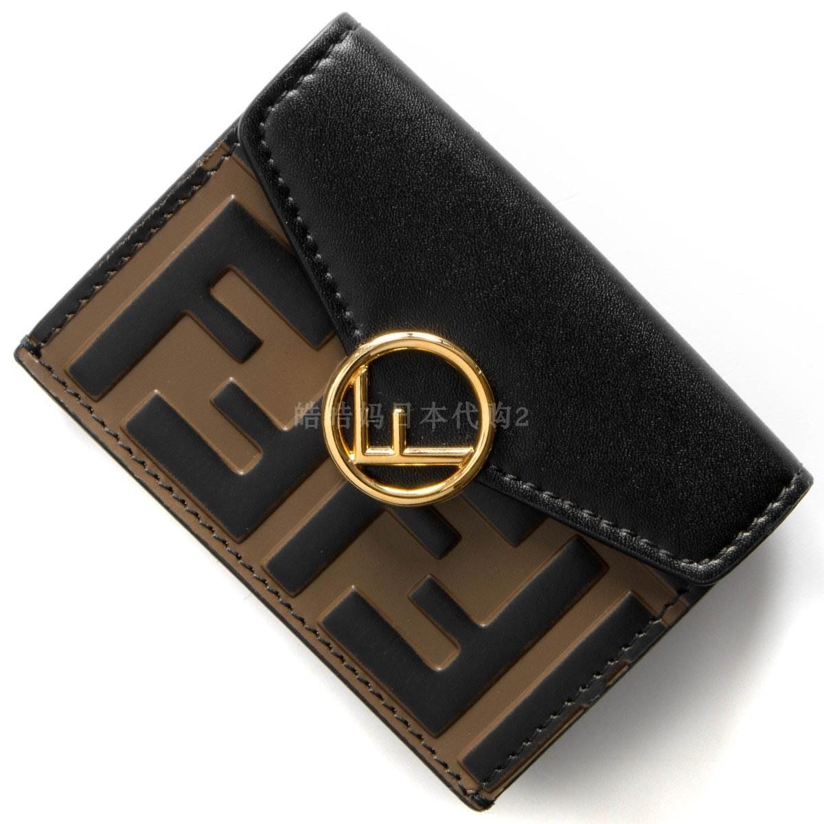 FENDI Embellished embossed leather wallet zucca ladies fashion purse cheap sale