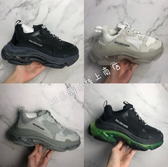 BALENCIAGA Triple S Sneakers In Mesh And Leather brand designer fashion shoes