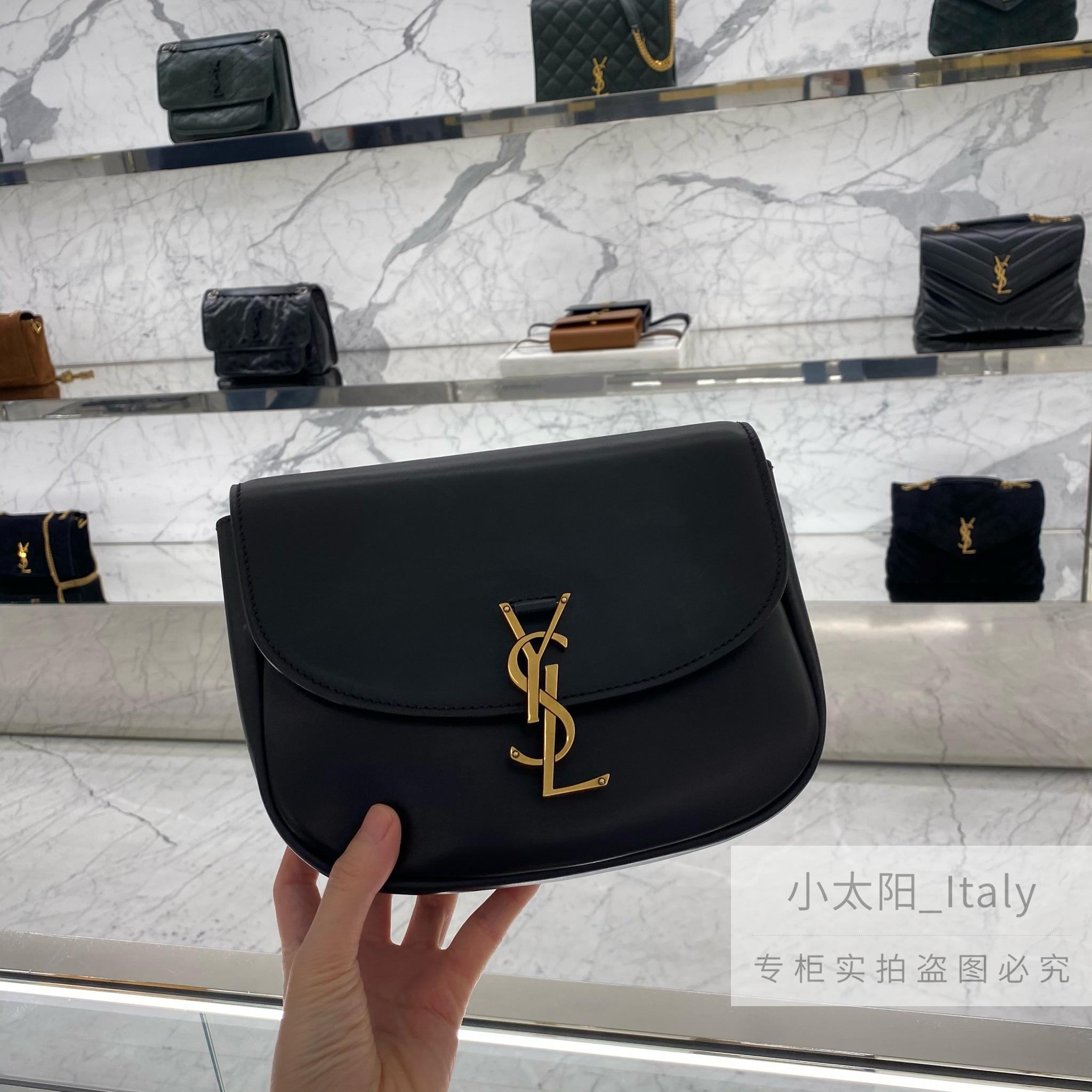 LAURENT Kaia small smooth leather shoulder flap bag YSL SLP ladies luxury brand