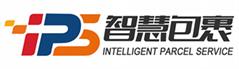 IPS智慧包裹专注国内到伊朗的国际快递