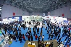 2019中国成都国际工业自动化及机器人展览会