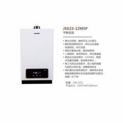 JSG23-12M5P平衡恒温燃气热水器 JIANMI坚米电器