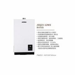 JSQ23-12M3数码恒温燃气热水器 JIANMI坚米电器